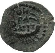 2 Prutot - Herod Archelaus – reverse