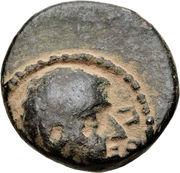 AE 11 - Herod Philip – obverse