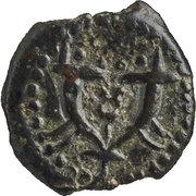 Prutah - Herod I the Great – reverse