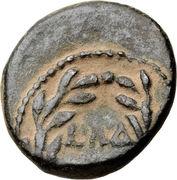AE 11 - Herod Philip – reverse