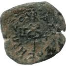 2 Prutot - Herod the Great – reverse