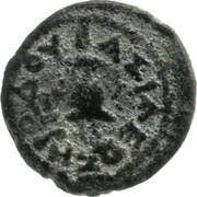 4 Prutot - Herod the Great – reverse