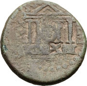AE 24 - Herod Philip – reverse