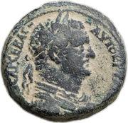 AE 27 - Herod Agrippa II – obverse