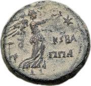 AE 27 - Herod Agrippa II – reverse