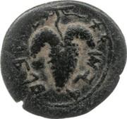 Small bronze - Simeon bar Kosevah (Year Two) – reverse