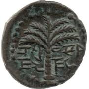 Small bronze - Eleazar the priest (Year One) – obverse