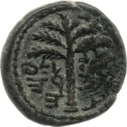 Prutah - Eleazor the Cohen (Year Three) – obverse