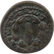 Middle bronze - Simeon bar Kosevah (Year One) – obverse
