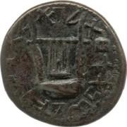 Middle bronze - Simeon bar Kosevah (Year One) – reverse