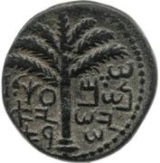 Middel bronze - Simeon bar Kosevah (Year One) – obverse
