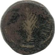 ½ denomination - Herod Antipas – reverse