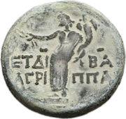 AE 30 - Herod Agrippa II – reverse