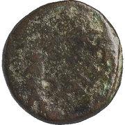 ¼ denomination - Herod Antipas – obverse