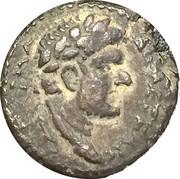 AE 20 - Domitian & Agrippa II – obverse