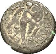 AE 20 - Domitian & Agrippa II – reverse