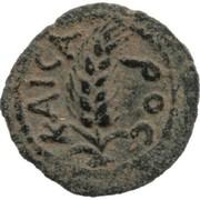 Prutah - Augustus (Marcus Ambivulus as Prefect) – obverse