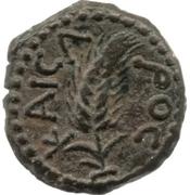 Prutah - Augustus (Coponius as Prefect) – obverse