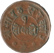 1 Dokdo - Rasul Muhammad Khan – reverse