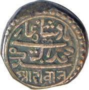 1 Kori - Bahadur Khan (Junagarh) -  obverse