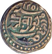 1 Kori - Bahadur Khan (Junagarh) -  reverse