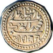 Nazarana Kori - Bahadur Khan (Junagarh) – obverse