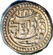 Nazarana Kori - Bahadur Khan (Junagarh) – reverse