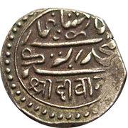 1 Kori - Mohammad Mahabat Khanji II (Junagadh) -  obverse
