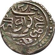 1 Kori - Mohammad Mahabat Khanji II (Junagadh) -  reverse