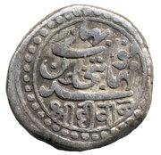 1 Kori - Mohammad Mahatbat Khanji II – obverse
