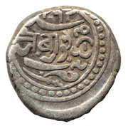 1 Kori - Mohammad Mahatbat Khanji II – reverse