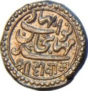 Nazarana Kori - Mahabat Khan III – obverse