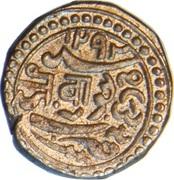 Nazarana Kori - Mahabat Khan III – reverse