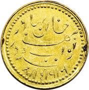 1 Kori - Bahadur Khan III – obverse