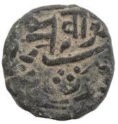 1 Dokdo  Bahadur Khan (Junagadh) – reverse