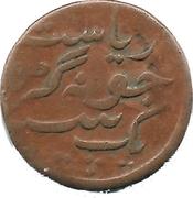 1 Dokdo - Rasul Muhammad Khan – obverse