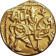 Dinar - Samanta Deva - Hindu Shahis of Kabul - 900-1000 AD – obverse