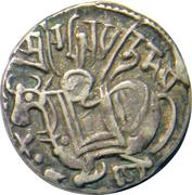 Jital - Spalapati Deva - Shahi Kingdom of Gandhara and Kabul - 500/750-900 AD (Early type) – obverse