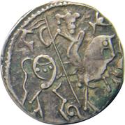 Jital - Spalapati Deva - Shahi Kingdom of Gandhara and Kabul - 500/750-900 AD (Early type) – reverse