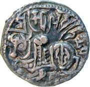 Jital - Spalapati Deva (Shahis of Ohind) – obverse