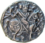 Jital - Spalapati Deva (Shahis of Ohind) – reverse
