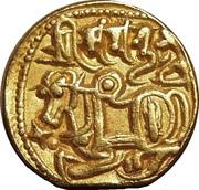 Dinar - Samanta Deva - Hindu Shahis of Kabul - 900-1000 AD – reverse