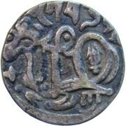 Jital -  Samanta Deva - Bull & Horseman - Kabul Shahi - 850-1000 AD (Gandhāra - Ohind mint) – obverse