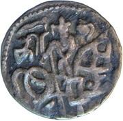 Jital -  Samanta Deva - Bull & Horseman - Kabul Shahi - 850-1000 AD (Gandhāra - Ohind mint) – reverse