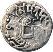 Jital - Samanta Deva - Shahi of Ohind - 850-1000 AD (Ohind Mint) – obverse