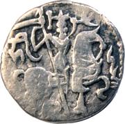 Jital - Samanta Deva - Shahi of Ohind - 850-1000 AD (Ohind Mint) – reverse