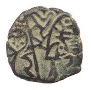 "Jital - ""Bronze"" - Samanta deva - 850-1000 AD – reverse"