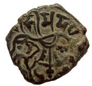 "Jital - ""Bronze""- King Bhima son of Kamaluka - Kabul Shahi - 961-964 AD – obverse"