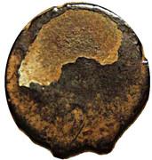 Potin unit - Kadambas of Banavasi - Krishnavarma II – reverse
