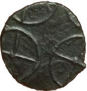 Potin unit - Kadambas of Banavasi - Krishnavarman II – reverse